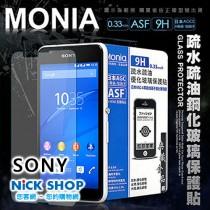 MONIA for SONY 專業保護貼 首選品牌 日本頂級疏水疏油超透光9H 鋼化玻璃膜