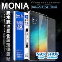 MONIA for 小米機 專業保護貼 首選品牌 日本頂級疏水疏油超透光9H 鋼化玻璃膜