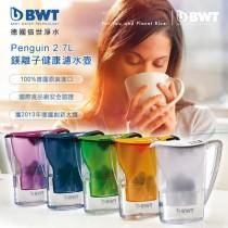 【BWT】 Penguin 2.7L 鎂離子健康濾水壺