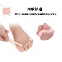 美腿分趾套 腳趾 腳掌 站姿 姿勢 拇指外翻 矯正 趾套 指套