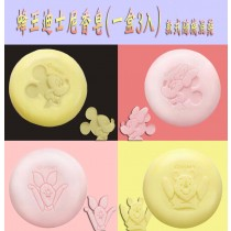 蜂王迪士尼香皂(一盒3入) 肥皂 造型皂 溫和清潔 滋潤肌膚 送禮