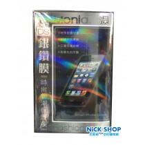 MONIA 專業保護貼 首選品牌 DS銀鑽膜(雙面)