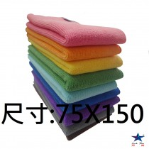 75x150科技超纖魔布  台灣製造 有效去除油汙 灰塵 髒汙 不留棉絮 觸感超柔細 抹布