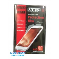 MONIA 專業保護貼 首選品牌 HAG高透霧面抗指紋膜(雙面)