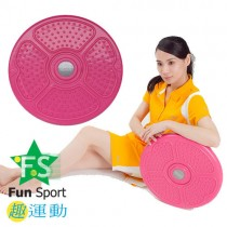 《Fun Sport》纖腰大型扭扭盤(直徑40公分)