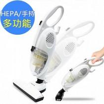 【幸福媽咪】乾/濕二用三合一超長效吸塵器(HM-888)