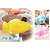 防水去油手套 神奇防水去油洗碗手套天然木纖維加厚防水不沾油手套廚房清潔手套 4色隨機出貨