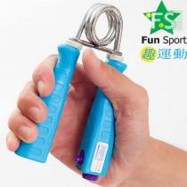 《Fun Sport》指掌力計次握力器-藍色(2支入)