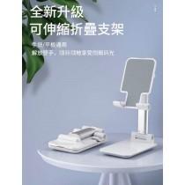 (預購)伸縮折疊手機架 手機支架 平板支架 桌面支架 折疊式設計 底座附止滑墊 伸縮折疊 方便攜帶 追劇必備