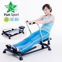 《Fun Sport》全身伸展划船機(台灣製造)(seated row)