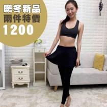 兩件式機能型運動緊身褲裙(九分) 暖冬款 黑色/深灰色 LEAP