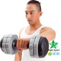 《Fun Sport》流線型專業組合式啞鈴(5公斤)台灣製(顏色隨機)