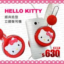 HELLO KITTY 凱蒂貓 經典造型立體聲耳機 KT-EM01