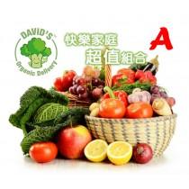 大衛家有機菜箱 愛吃水果組合 九道菜加1份小水果 套餐 有機驗證 全新生活 排毒 飲食 有機 菜箱 蔬果箱
