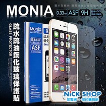 MONIA for iPHONE 專業保護貼 首選品牌 日本頂級疏水疏油超透光9H 鋼化玻璃膜