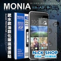 MONIA for HTC 專業保護貼 首選品牌 日本頂級疏水疏油超透光9H 鋼化玻璃膜