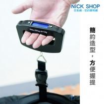 48hr快速到貨 /攜帶型 50kg 行李秤 出國 電子螢幕顯示 電子秤 手提秤