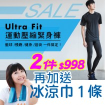【J-Sport】男子限定Ultra fit 運動壓縮緊身褲 防曬速乾九分緊身褲