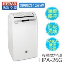 HERAN 禾聯 HPA-26G 適用坪數約3坪 移動式空調 G01