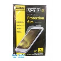MONIA 專業保護貼 首選品牌 HC亮面抗刮磨( 雙面)