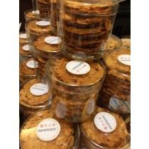 手工餅乾純手造 杏仁瓦片 堅果蔓越莓 每組為綜合六入不同口味