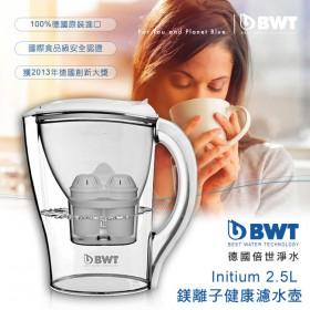 【BWT】 Initium 2.5L 鎂離子健康濾水壺