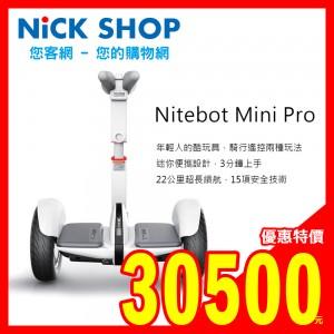 Ninebot mini Pro 9號 平衡車 白/黑