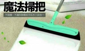 48小時快速到貨 /(買一送一)二代刮刀掃把 魔法掃把 刮水器 彈力掃 浴室磁磚刮窗掃地乾濕兩用 不挑色