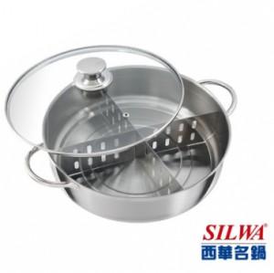 西華團圓火鍋(台灣製)火鍋組,不銹鋼火鍋 湯鍋 寬30cm