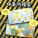 口罩防護套(100%純棉布料)※活動超殺促銷,購買兩個就多送一個,三個平均一個63元※ 台灣製 防疫 口罩套